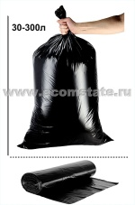 30-300 l bags from LDPE